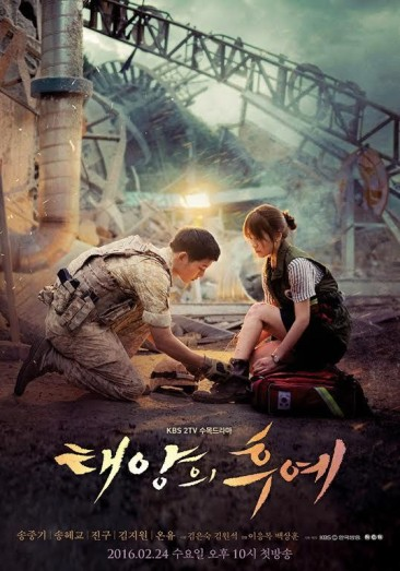 20160302060224descendantsofthesun