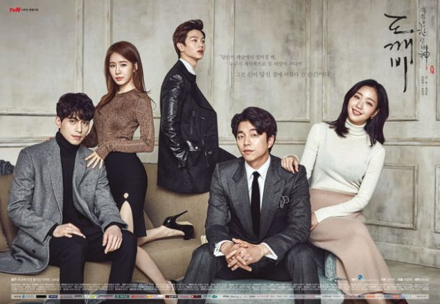 goblin_korean_drama-p1