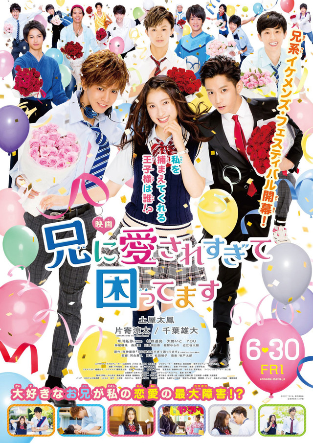 ani_ni_aisaresugite_komattemasu_28japanese_drama29-p2