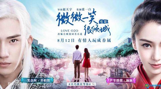 Love O2O 11.jpg